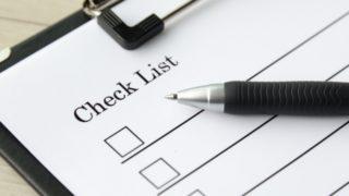 【賃貸管理会社を探し方】大手管理会社・地元不動産会社どちらに依頼したらいい?