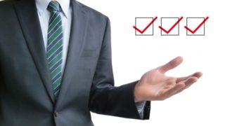 マンション・アパートの賃貸管理の委託料について